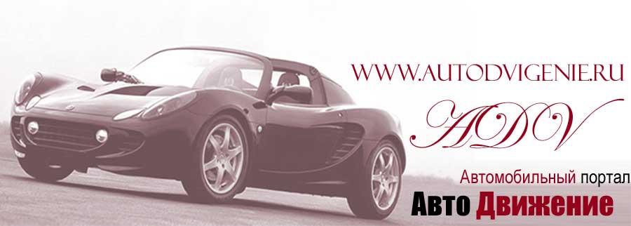 Из рук в руки - продажа подержанных автомобилей
